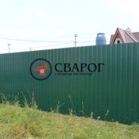 Забор из профлиста двусторонний зеленый
