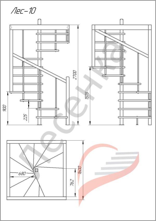 Деревянная межэтажная лестница ЛЕС-10 схема