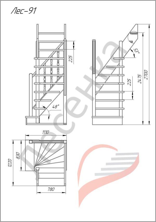 Деревянная межэтажная лестница ЛЕС-91 схема