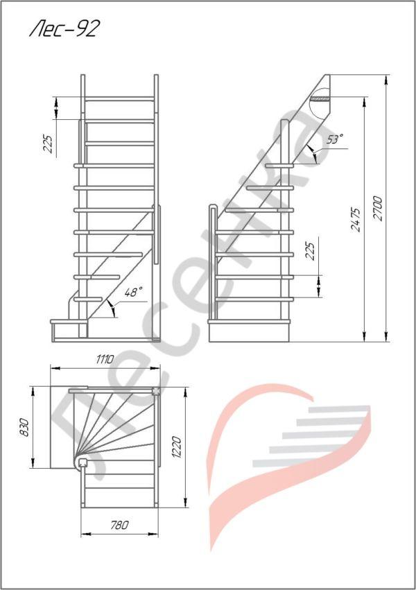 Деревянная межэтажная лестница ЛЕС-92 у схема