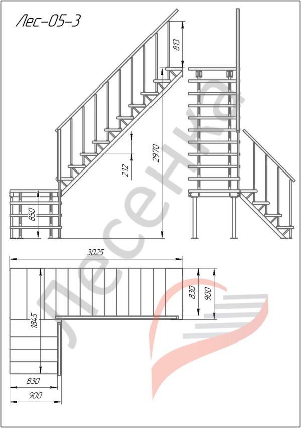 Комбинированная межэтажная лестница ЛЕС-05-3 (поворот 90°, h 3 м) схема